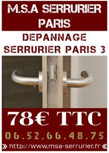 SERRURIER PARIS 3 DÉPANNAGE